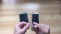 三星W2017优思版手机和顶配金属版手机的区别