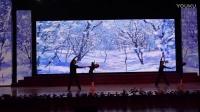 大港三中2017年校园艺术节闭幕式暨元旦联欢会7舞蹈 烟花易冷