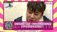 演艺大赏《无挑》大赢家 刘在石获大赏收视率飙第一 170102(超清娱乐)
