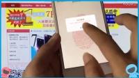 现在有二手苹果7吗?购买二手iphone7怎么验货 报价多少展示
