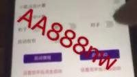 微信扫雷抢红包出千软件-扫雷软件-微信埋雷2T084