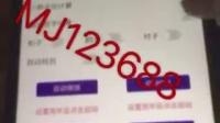 微信摇扫雷怎样赢钱-扫雷软件-微信埋雷B6ZR6