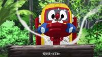 Heybot! 14话 蠢萌蠢萌漂流记!?