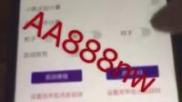 微信抢红包神器软件下载-扫雷软件-微信埋雷6HR66