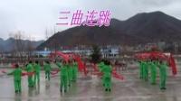 丹凤县车站路快乐广场舞三曲连跳【张灯结彩.好日子.鼓动天地】