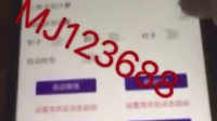 微信秒抢红包如何赢钱-扫雷软件-微信埋雷4242H