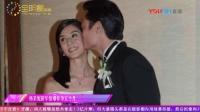 杨采妮新年惊爆怀孕五个月 170106 全明星直播