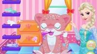 冰雪奇缘系列游戏之艾莎照顾小老虎小主公解说