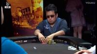 【斗牌德州扑克】澳洲百万赛2015$100K挑战赛中文