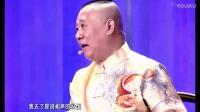赵本山调侃岳云鹏,什么时候离开德云社,岳云鹏的回答师傅很满意_5