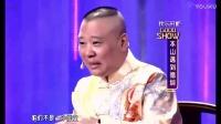 赵本山调侃岳云鹏,什么时候离开德云社,岳云鹏的回答师傅很满意_0