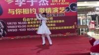 小美女跳舞!