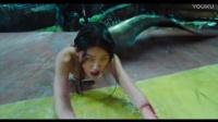 电影《美人鱼》预告片 学生:周博