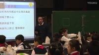 第四届全国中小学科学教师名师视频- 自编拓展课程《挑战大力绳》周世化