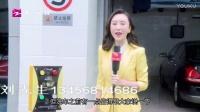 洗车开店要多少钱 无接触电脑洗车机厂家介绍