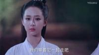 《青云志2》第13集