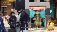 """《姐在片场》:吴磊鲜肉和铁对拼 群演吊威亚上演""""菊花残"""""""