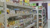 微问诊-成都试行电子处方 药店里网上问诊开药