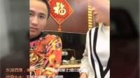 网红散打哥_2017年1月6日 第二场直播回放