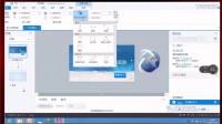 交互式课件制作软件Articulate_Storyline培训视频(上篇)