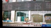 2017-01-05贵州-2播出的百姓关注(2)冲突  小孩衣内藏物件 货车酒驾