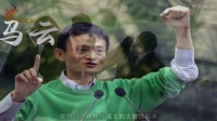 创业:2017不做穷人!中国式相亲 咱们相爱吧 天龙八部 乡村爱情 宇翔教练
