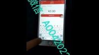 微信抢红包赢钱软件-扫雷软件-微信埋雷2FJ02