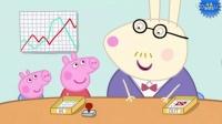 小猪佩奇15 第二季 粉红猪小妹 动画片 秦时明月 天行九歌 十万个冷笑话 猫和老鼠 熊出没 喜洋洋和灰太狼