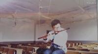 【小陈老师演奏】动漫你的名字主题曲前前前世 竹笛版