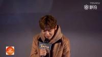《长城》见面会张艺谋导演和鹿晗回答粉丝提问,鹿晗羞涩引爆笑