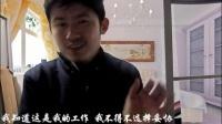 【2008nmj】Do What U Want中文翻唱《做你想做》 自制MV