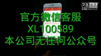 微信骰子红包群出千代码-微信QQ红包尾数0-9玩法设置扫雷埋雷技巧软件控制器B0TDT
