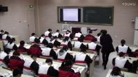 第3章 运动和力(初中科学_浙教2011课标版_七年级下册(2013年1月第1版))