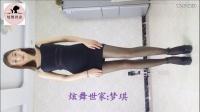 【炫舞世家 梦琪】长腿梦琪性感黑丝包臀裙 走秀+正反面社会摇美女热舞自拍