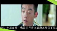 黎明决战   主 演   王千源,刘诗诗,张晞临,曹炳琨,王绘春,