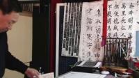 中国著名书法家王集才(短片)