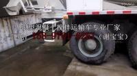 后八轮柳汽混凝土车修理处-搅拌车视频-13方F3000水泥罐车价格