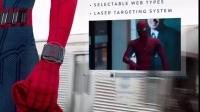 【游民星空】《蜘蛛侠:返校季》战衣细节