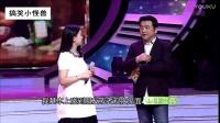 李湘节目现场爆料:为什么王诗龄会觉得自己太瘦了?全场观众爆笑