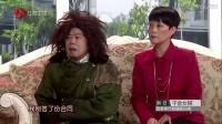 《谈啥别谈钱》2015江苏卫视春晚小品潘长江_超清