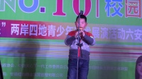 邢奕航 小苹果六安葫芦丝QQ1459472033