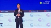 俞凌雄最新演讲视频演讲全集选择比努力重要—在线播放在线观看,