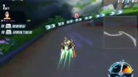 QQ飞车:秒杀T车超级利器,我自己都怕!