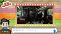 小视观影第231期:十大科幻经典电影第十名:《源代码》
