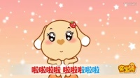 亲宝儿歌-冬天的童话_标清