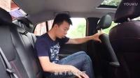 五号频道 《五号频道》之奇瑞艾瑞泽5试驾 新车评网 闫闯聊车 Y车评