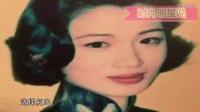 她背叛刘德华,离开豪门却靠低保生活,如今40岁再嫁中国法拉利之父!