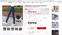 粉丝福利购天猫手机淘宝网购物优惠券怎么使用范围