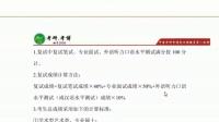 2017年中国传媒大学翻译硕士考研真题解析
