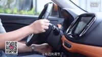 新车评网试驾奇瑞瑞虎7视频 新车评网 闫闯聊车 Y车评